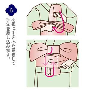 帯結び(文庫結び)手順6