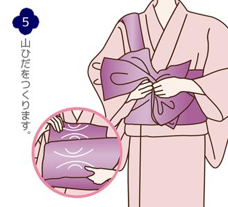 帯結び(蝶)手順5