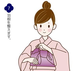 帯結び(蝶)手順7