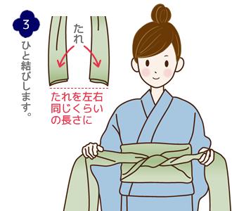 帯結び(兵児帯都結び)手順3
