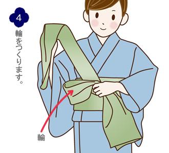 帯結び(兵児帯都結び)手順4