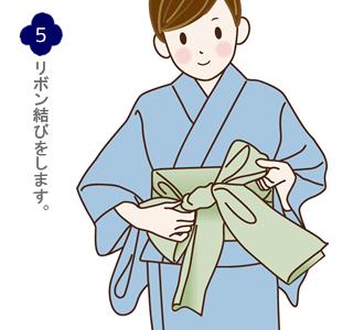 帯結び(兵児帯都結び)手順5