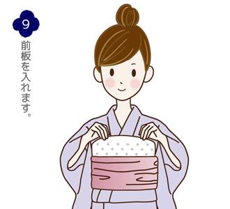 帯結び(兵児帯リボン結び)手順9