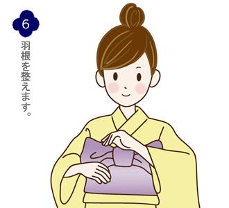 帯結び(一文字結び)手順6