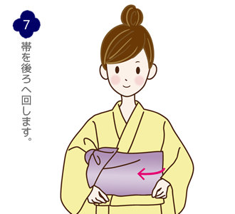 帯結び(一文字結び)手順7