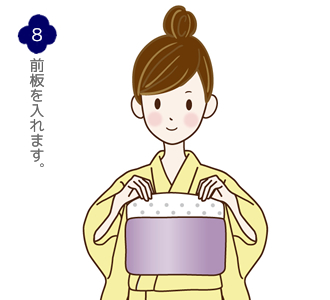 帯結び(一文字結び)手順8